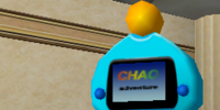 Chao Machine