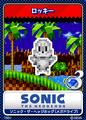 Thumbnail for version as of 04:31, November 1, 2011