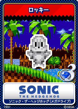 File:Sonic the Hedgehog (16-bit) 12 Rocky.png