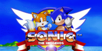 Sonic the Hedgehog 2 (2006 Sonic Cafe)