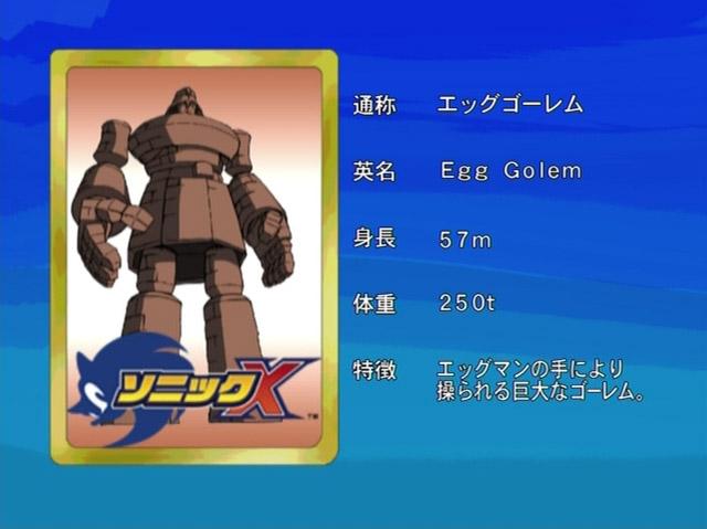 File:EG.jpg