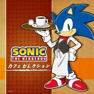 Sonic26itunescover