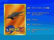 Sonicx-ep67-eye2