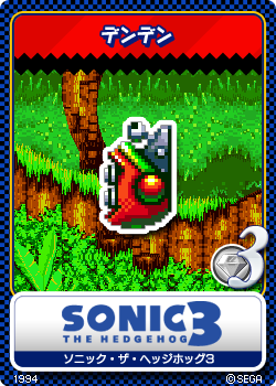 File:Sonic the Hedgehog 3 - 11 Snail Blaster.png