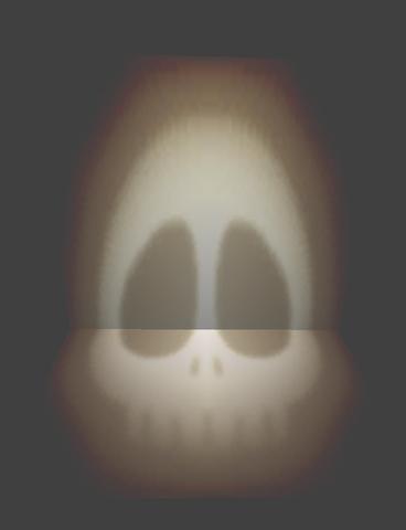 File:MM Skull Light 2.png