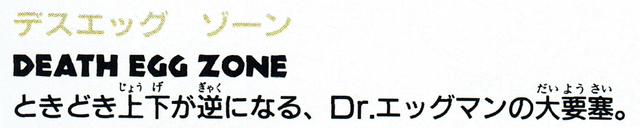 File:HirokazuYasuharaS&K-Logo6.png