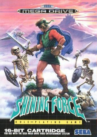 File:Shining Force.jpg