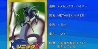 Metarex Viper