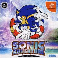 Sadventure-box-jap-600px