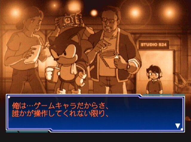 File:SegaGagaScreen.jpg
