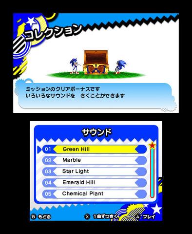 File:Screen 01.jpg