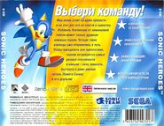 Heroes pc ru backcover