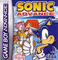 File:Sonic Advance.png