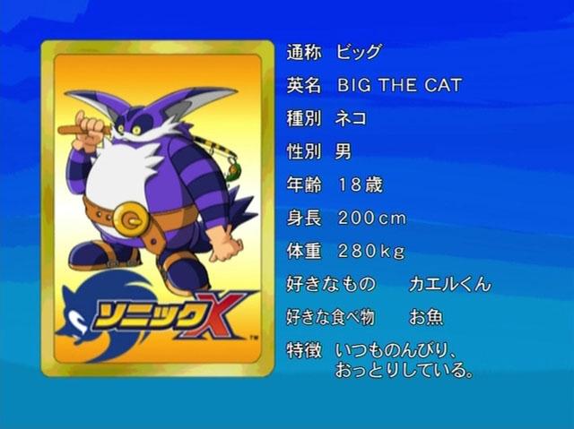 File:Sonicx-ep27-eye1.jpg