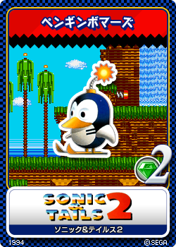 File:Sonic Triple Trouble 04 Penguin Bomber.png