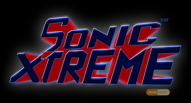 File:XTREME logo 800.jpg