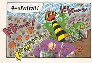 Grounders manga