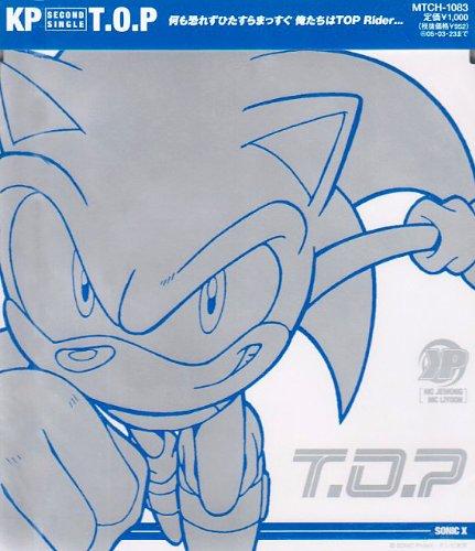 File:T.O.P Album Cover.jpg