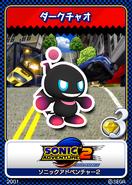 Sonic Adventure 2 - 08 Dark Chao