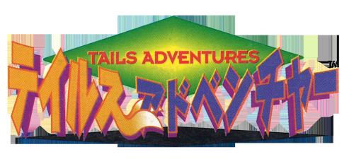 File:Tails-Adventures-Logo-JP.png