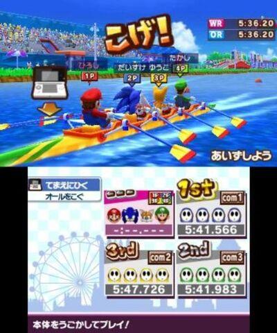 File:Mario-Sonic-Olympic-Games-London-2012-8.jpg