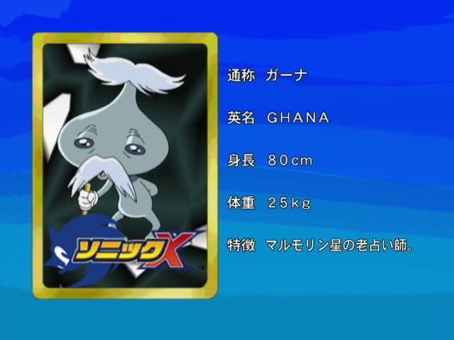 File:Sonicx-ep69-eye2.jpg