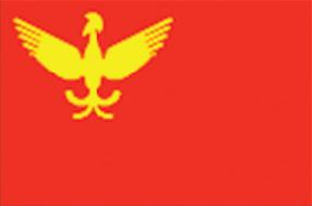File:Chun Nan flag Archie.png