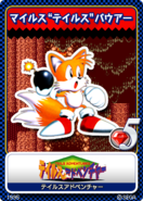 Tails Adventures 10 Tails