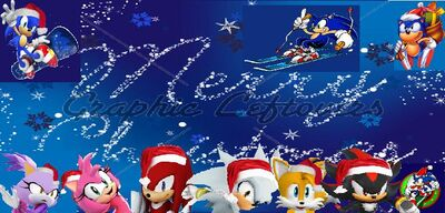 Merry Chrsitmas SNN