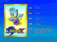 Sonicx-ep31-eye1