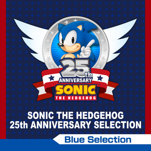 File:Sonic the Hedgehog 25th Anniversary Selection (Blue Selection).png