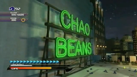 File:Chaobeans.png