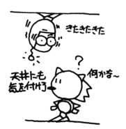 Sketch-Bomb-III