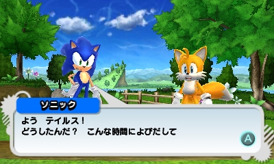 File:Sonic-Generations-31.jpg