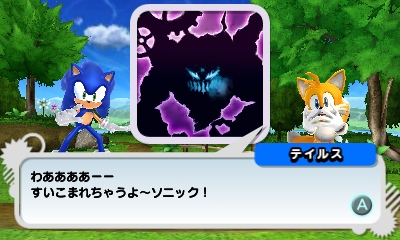 File:Sonic-Generations-6.jpg