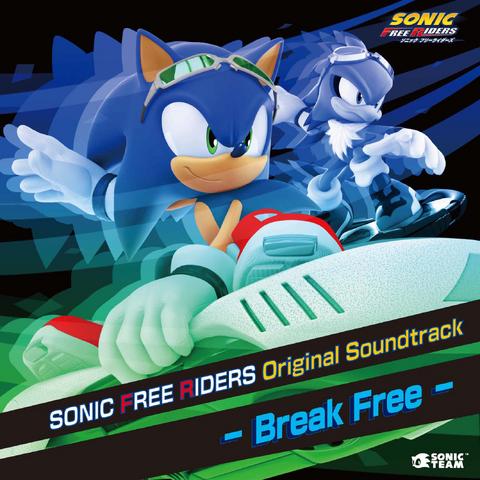 File:Break Free.png