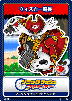 File:Sonic Rush Adventure 11 Captain Whiskers.png