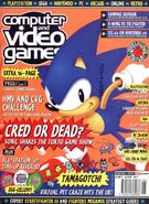 Computer and Video Games Issue 187 1997-06 EMAP Images GB 0000