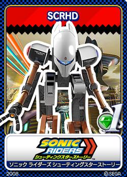 File:Sonic Riders Zero Gravity - 01 SCRHD.png