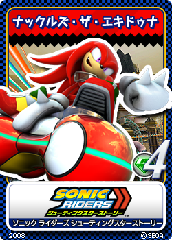 File:Sonic Riders Zero Gravity - 15 Knuckles the Echidna.png