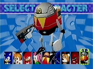 File:EggRobo 1.jpg
