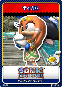 File:Sonic Adventure 13 Tikal.png