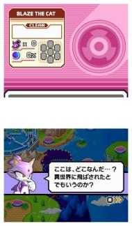 File:190px-Sonic Rush-Nintendo DSScreenshots2362Blaze.jpg