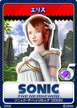 File:Sonic the Hedgehog (2006) 21 Elise.png