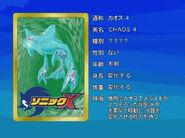 Sonicx-ep28-eye2