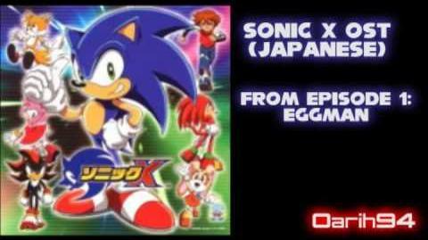 Sonic X OST - Eggman - Track 3