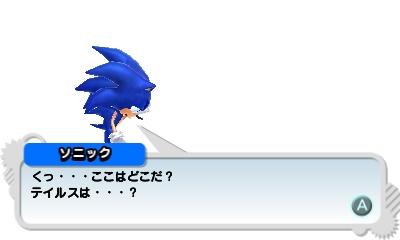 File:Sonic-Generations-82.jpg