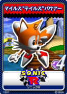 Sonic R - 08 Miles Tails Prower