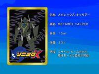 Sonicx-ep53-eye2