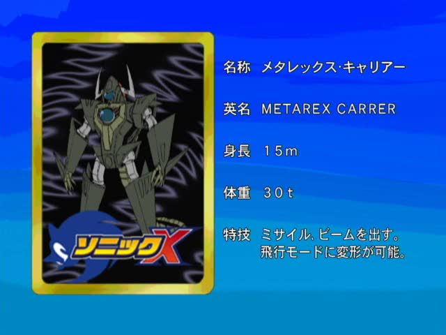 File:Sonicx-ep53-eye2.jpg